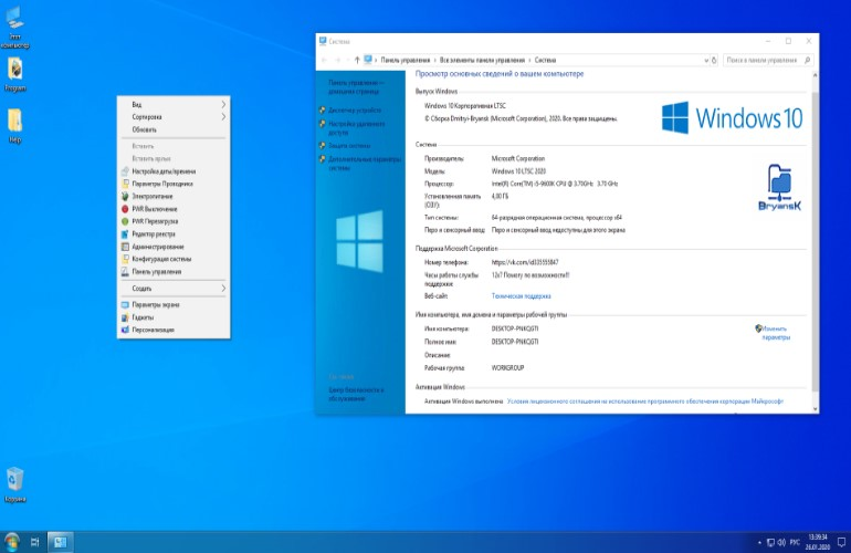 Положительные и отрицательные стороны использования Windows 10 LTSC